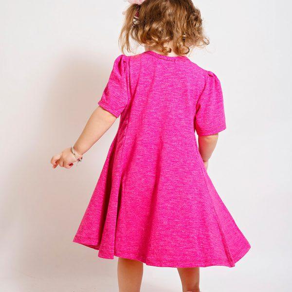 שמלת אריאל כוכב פוקסיה